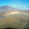 arcobaleno sul Piton de la Fournaise