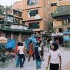 Kathmandu1