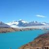Mirador sul ghiacciaio Upsala